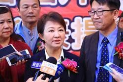 徵召韓國瑜 盧秀燕:好的領導人、能勝選更重要