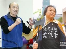 問世間情是何物!韓國瑜霸氣宣示 網:世堅知道嗎?