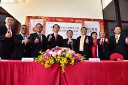 東森攜手日本國土開發打造日系精品宅
