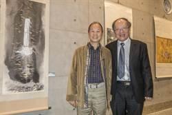 筑波醫電藝廊讓科技與藝術結合