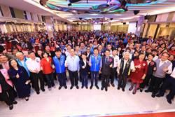 中市工會新春團拜 腳底按摩職業工會連7年獲表揚