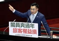 華航罷工事件  藍委質疑蘇內閣「割稻尾」