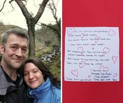 癌夫病逝她整日哭 麥片盒滑出驚喜妻淚崩:他還在