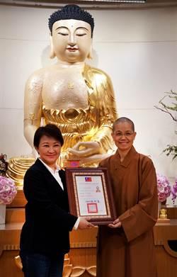台中市佛教會新任理事覺居法師就任 盧秀燕讚深慶得人