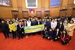 中市青年議會轉型 將成立專責單位推動青年政策