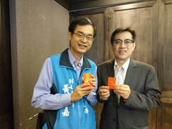 國民黨花蓮立委初選3人感興趣 主委:以勝選找人才