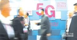 5G元年告捷! 中國電信發出首張5G電話卡得主是他