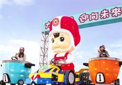 大同寶寶這次以賽車造型花燈參加2019台灣燈會 首度提供遊客Cosplay體驗