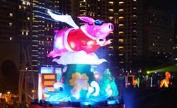 2019中台灣元宵燈會「福滿迎豬」試點燈儀式華麗登場