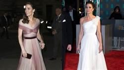 黛安娜王妃遺物! 凱特戴了群壓好萊塢巨星