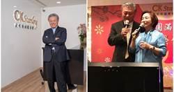陳剛信拚台劇:傳統電視台應破除「窄化」觀念