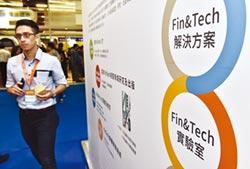 專家傳真-新型態金融科技資產管理平台 崛起的時代意義