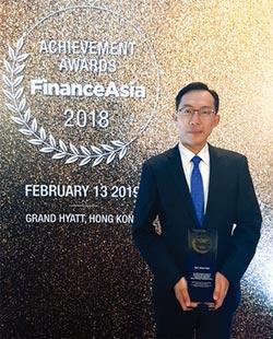 凱基證獲頒台灣最佳併購案財務顧問