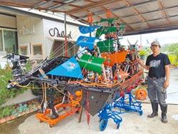 退休工程師 打造海賊船
