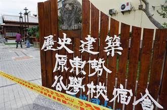 原東勢公學校宿舍整修 完工逾2個月還不啟用