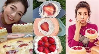 逸歡唐葳都瘋狂!全聯草莓季15款銅板美味