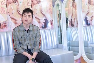 專訪/王大陸帥臉強壓同班男神 霸榜奇摩家族2年