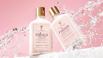 頂級髮品rahua推保濕舒緩洗髮精系列