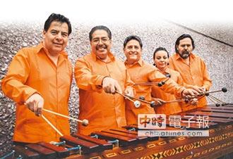 木琴八手聯擊 散發墨西哥熱情