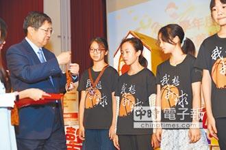 東興國小男女籃 雙雙奪國際賽銅牌