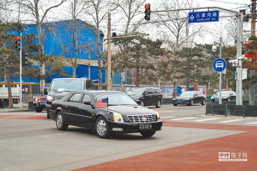 中美新一輪高級別磋商定於14至15日在北京舉行。圖為2月14日上午,美國使館車輛駛入北京釣魚台國賓館。(中新社)