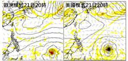 吳德榮:未來一周恐有熱擾動 2月成颱不必太驚訝!