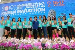 「2019金門馬拉松」開跑12大陸美女配速員加油