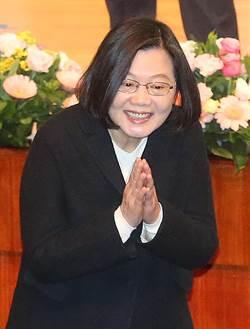 蔡英文總統出席台灣護理學會會員大會