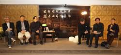 文史學家林博文追思座談會  江才健等出席悼念