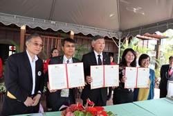 推銷農產觀光 林鳳社區與日本社區簽交流協議