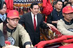 前總統馬英九出席「2019大甲媽祖北巡祈安遶境祈福駐駕安座典禮」