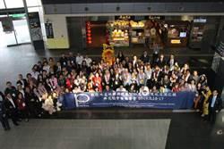外交協會台南市會邀友邦使節歡度元宵