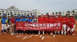 南科贊美酒店牽線     韓國高中棒球隊來台交流