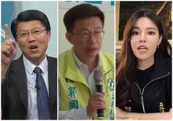 林國慶做南市立委補選即時民調 贏的是他!