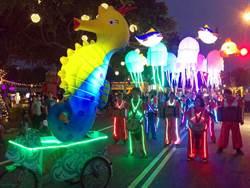 台灣燈會夜光遊行歡樂海洋 16日搶先登場