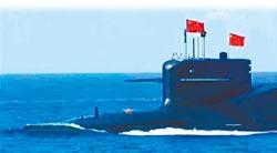 第5、6艘094核潛艦出沒 增24枚核彈