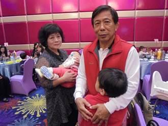 寄養童生子 資深寄養父母已成爺奶