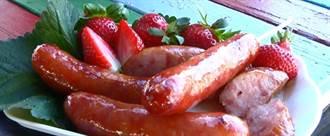 挑戰你的味蕾!草莓亂入香腸蹦出新滋味