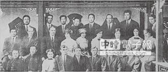 兩岸史話-清華初創目的 培養留美生
