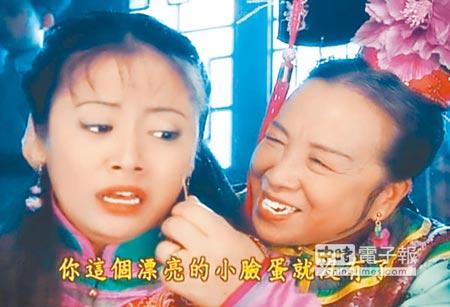 影》網爆電影版「還珠格格」名單 蘇有朋竟升格演他!