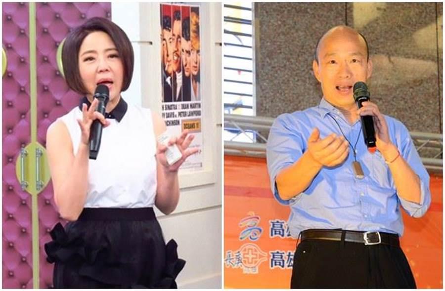 于美人在節目中點出韓國瑜魅力原因。(本報系資料照)