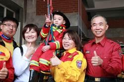 嘉義市辦小小消防員體驗營 遊戲中學正確消防知識