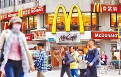 麥當勞「一個月優惠券」霧煞煞?網揭點餐關鍵