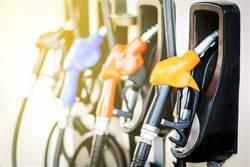 原要大漲0.8元卻因觸及亞鄰最低價天花板 明汽油不漲反降