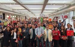 貿協台中辦香港通路農特產品採購會 52家農企業響應