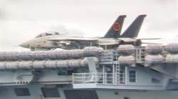 F-14雄貓重回甲板 拍攝「捍衛戰士2」