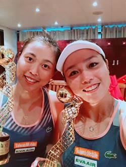 台灣大哥大贊助高球、網球三組選手大放異彩