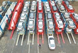 憂貿易戰牽動 全球車商挫勒等