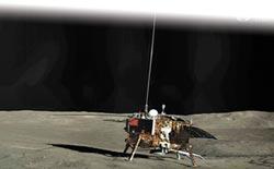 嫦娥四號走過 月球增5中國地名