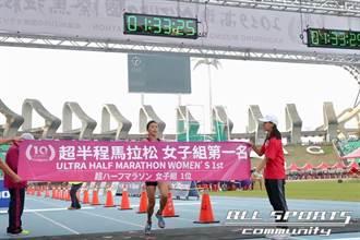 長跑女王謝千鶴勇奪高雄馬拉松超半馬賽冠軍